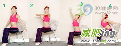 每天十分钟 OL快速瘦身操