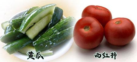 黄瓜西红柿减肥法