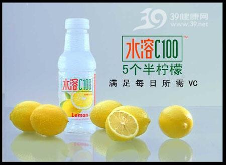 """喝""""水溶C100""""减肥不科学"""